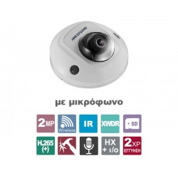HIKVISION DS-2CD2525FWD-IWS2.8