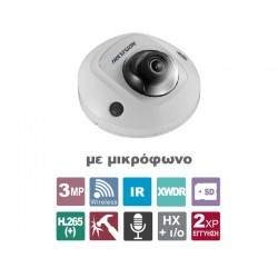 HIKVISION DS-2CD2535FWD-IWS2.8