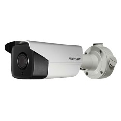 HIKVISION DS-2CD4B26FWD-IZS