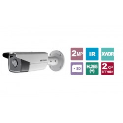 HIKVISION DS-2CD2T23G0-I8 4mm