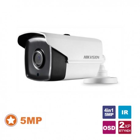 HIKVISION DS-2CE16H0T-IT3F 2.8