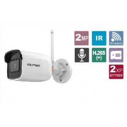 HIKVISION DS-2CD2021G1-IDW1 2.8