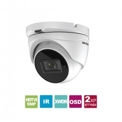 HIKVISION DS-2CE79H8T-IT3ZF