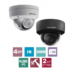 HIKVISION DS-2CD2143G0-I 2.8BL