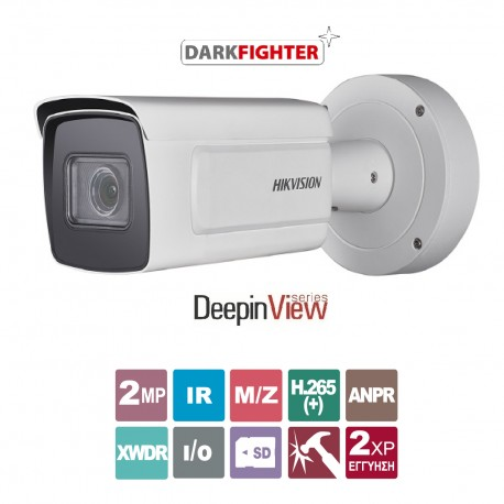 HIKVISION DS-2CD7A26G0/P-IZHS2