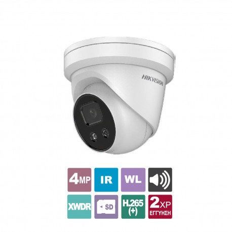HIKVISION DS-2CD2346G1-I/SL2.8
