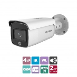 HIKVISION DS-2CD2T46G1-4I/SL2.8