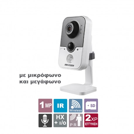 HIKVISION DS-2CD2410F-IW 2.8
