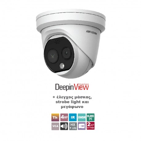 HIKVISION DS-2TD1217B-6/PA