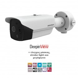 HIKVISION DS-2TD2617B-6'PA