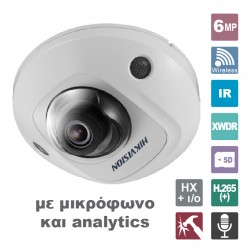 HIKVISION DS-2CD2563G0-IWS 2.8D
