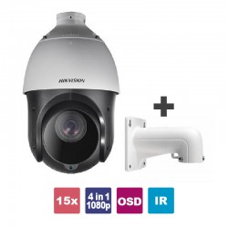 HIKVISION DS-2AE4215TI-D+BR