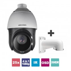 HIKVISION DS-2AE4225TI-D+BR