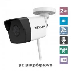 HIKVISION DS-2CV1021G0-IDW1 28D