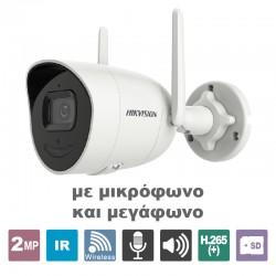 HIKVISION DS-2CV2021G2-IDW 28D