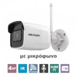 HIKVISION DS-2CD2041G1-IDW1 28D