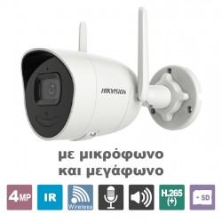HIKVISION DS-2CV2041G2-IDW 28D
