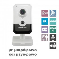 HIKVISION DS-2CD2423G0-IW 2.8W