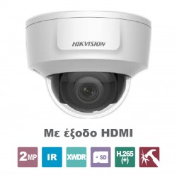 HIKVISION DS-2CD2125G0-IMS 2.8
