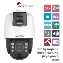 HIKVISION DS-2SE7C124IW-AE32x4