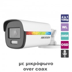 HIKVISION DS-2CE12DF8T-FSLN2.8