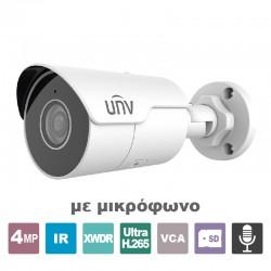 UNIVIEW IPC2124LE-ADF28KM-G