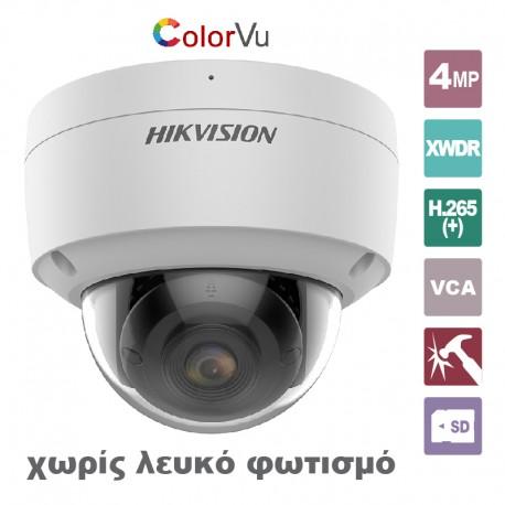 HIKVISION DS-2CD2147G2 2.8
