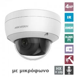 HIKVISION DS-2CD2146G2-ISU 2.8