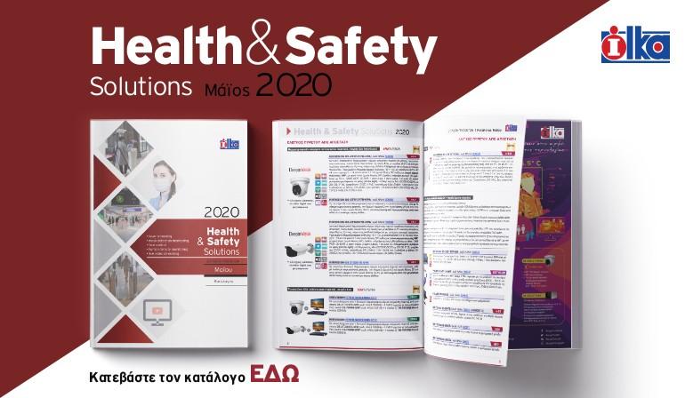 Health & Safety Catalogue