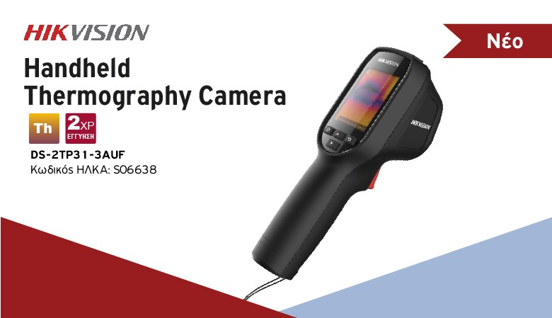 Handheld Thermography Camera