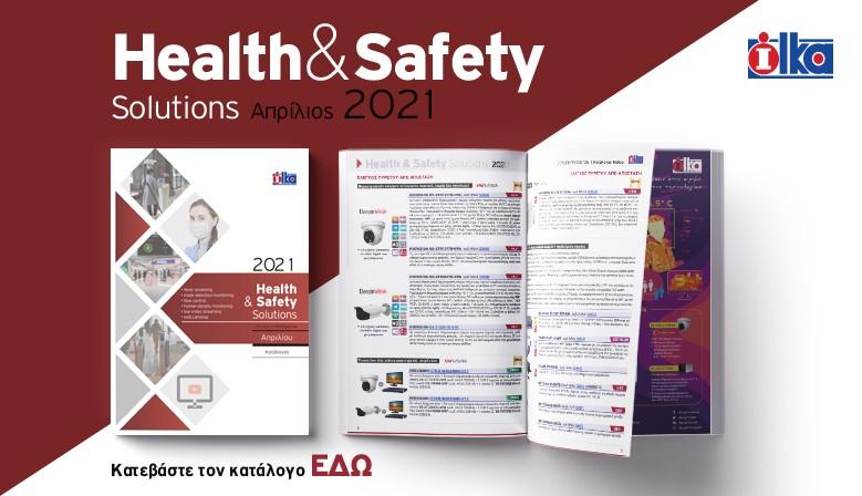 Health & Safety Solutions Απρίλιος 2021