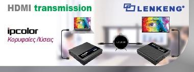 LENKENG HDMI TRANSMISSION