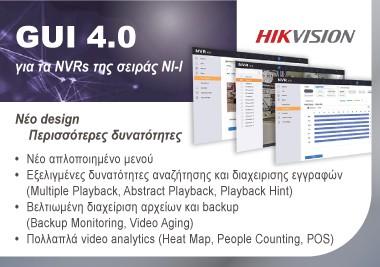 HIKVISION GUI 4.0